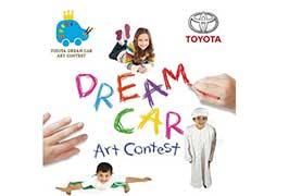 """""""Toyota Dream Car Art Contest"""""""