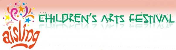 """""""Aisling Children's Art Festival Longford"""""""